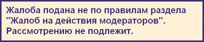 PL_JPNPPRJ.jpg